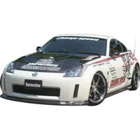chargespeed Charge Speed VSpoiler NI 350Z Z33 BottomLine FRP CS 0062
