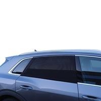 Carpoint Zonnescherm sok gordijn universeel - 2 stuks 0510017