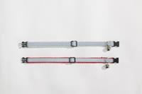 Beeztees Reflecterend - Kattenhalsbandje - Wit/grijs - 19,5-32,5 cm