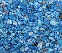 vdl Aquariumgrind Ocean 1-6 Mm - Aquarium - Siergrind - 900 g Blauw