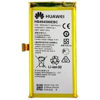 Huawei Honor 7 Batterij HB494590EBC