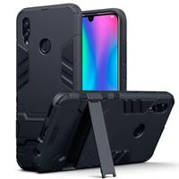 Qubits Double Armor Layer hoes met stand - Huawei P Smart (2019) - Zwart