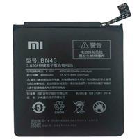 Xiaomi accu MI BN43 origineel