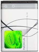 Nokia BL-5B  Accu Li-Ion 890 mAh -