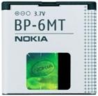 Nokia BP-6MT Originele Batterij