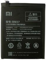 Xiaomi accu MI BM37 origineel