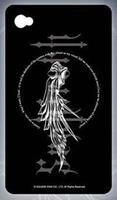Iphone 4 Case Sephiroth - Final Fantasy 7 Advent Children