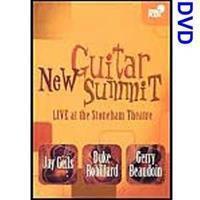 New Guitar Summit(Live)