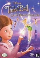Tinkerbell - En de grote reddingsoperatie (DVD)