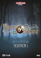 DVD - Seizoen 1