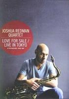 Love For Sale/Live In.. (Import)