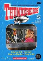 Thunderbirds 5 (DVD)