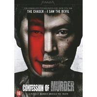 Confession of murder (DVD)
