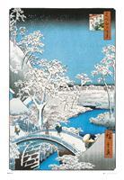 GB eye Japanese Art Poster Pack The Drum Bridge by Utagawa Hiroshige 61 x 91 cm (5)