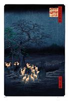 GB eye Japanese Art Poster Pack New Years Eve Foxfire by Utagawa Hiroshige 61 x 91 cm (5)