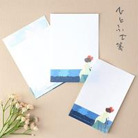 Movic Kiki's Delivery Service Letter Writing Set Sea