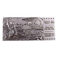 FaNaTtik Jurassic Park Replica Mosasaurus Ticket Ticket (silver plated)