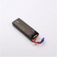 Hubsan H501 batterij