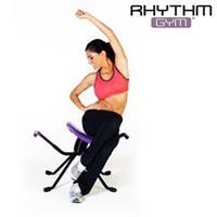 As Seen On TV Rhythm Gym