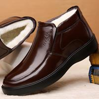 newchic Men Comfy Warm Plush Lining Slip On Business Casual Leather Ankle Boots