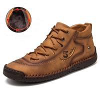 newchic Menico Men Microfiber Leather Hand Stitching Warm Lining Casual Ankle Boots