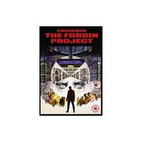 Colossus- The Forbin Project DVD