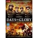 Days of Glory DVD