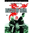 Why We Fight: Battle Of China DVD