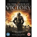 In The Hour Of Victory DVD