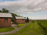 Smaratun Cottages - Fljotshlid