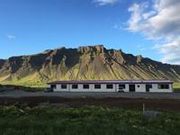 Vagnsstadir Guesthouse & Hostel - Hornafjördur