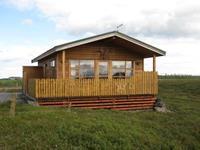 Ekra Cottages - Egilsstadir