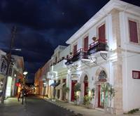 Kiniras Traditional Hotel & Restaurant - Cyprus - Paphos