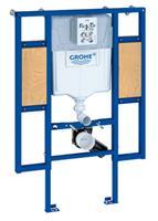 Grohe Rapid Sl wc-element planchet/frontbed.+zijsteunen minderval