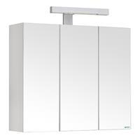 Allibert spiegelkast Pian'o met verlichting 52x60x18cm