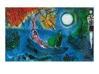 PGM Marc Chagall - Il concerto, 1957 Kunstdruk 80x60cm