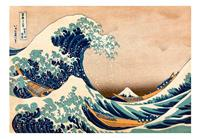 Artgeist Hokusai The Great Wave off Kanagawa Reproduction Vlies Fotobehang 150x105cm