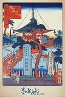 Pyramid Yoshitaki The Temple of Amida Pond Poster 61x91,5cm