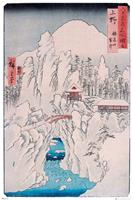GBeye Hiroshige Mount Haruna in Snow Poster 61x91,5cm