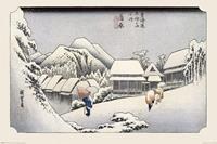 Pyramid Hiroshige Kambara Poster 91,5x61cm