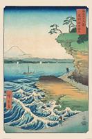 Pyramid Hiroshige Seashore at Hoda Poster 61x91,5cm