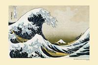 Pyramid Hokusai Great Wave off Kanagawa Poster 91,5x61cm