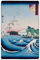GBeye Hiroshige The Seven Ri Beach Poster 61x91,5cm